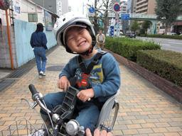 プログラマ ずんべ の日記:ジオキャッシング 自転車ツアー in 京都 with TOMOKI