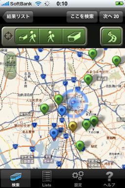 プログラマ ずんべ の日記:iPhone 3G